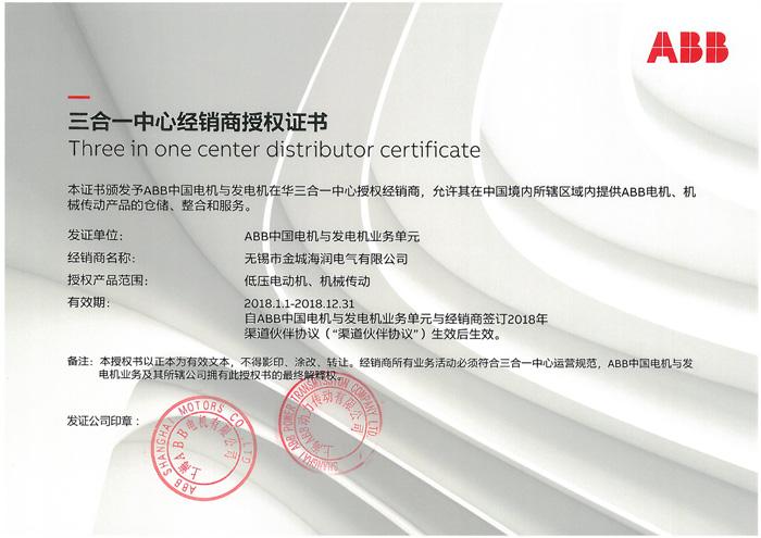 ABB motor,abb Frequency converter,abb Circuit breaker,-ABB